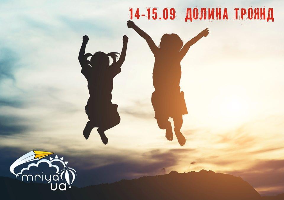 Польоти на аеростатах, «мандрівна» наука та концерт: «Мрія-Фест» удруге проведуть у Черкасах