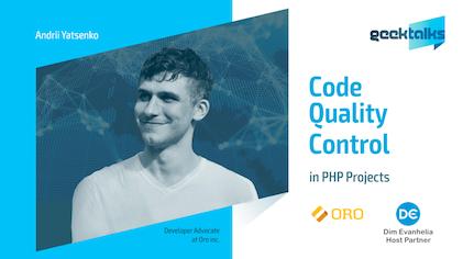 ІТ зустріч про PHP (GeekTalks)