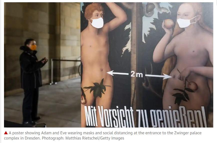 німеччина музеї