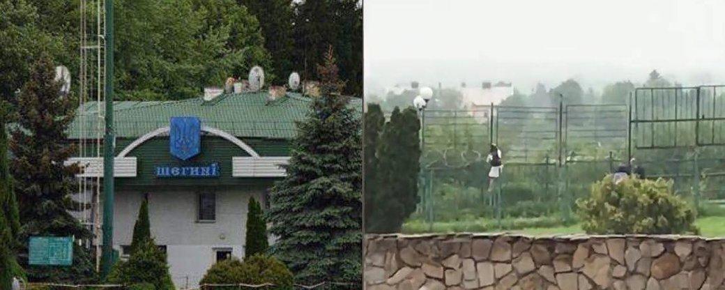 На кордоні з Польщею черкащани полізли на паркан під час брифінгу прикордонників