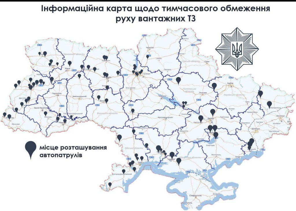На Черкащині ввели обмеження руху великогабаритного транспорту