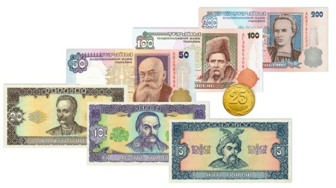 Нацбанк виведе з обігу монету номіналом 25 копійок та старі банкноти