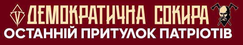 Віктор Євпак