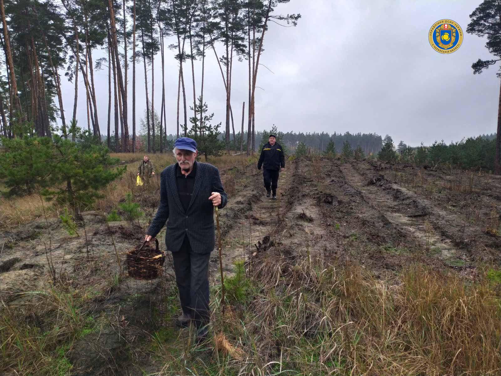На Черкащині заблукав 86-річний грибник