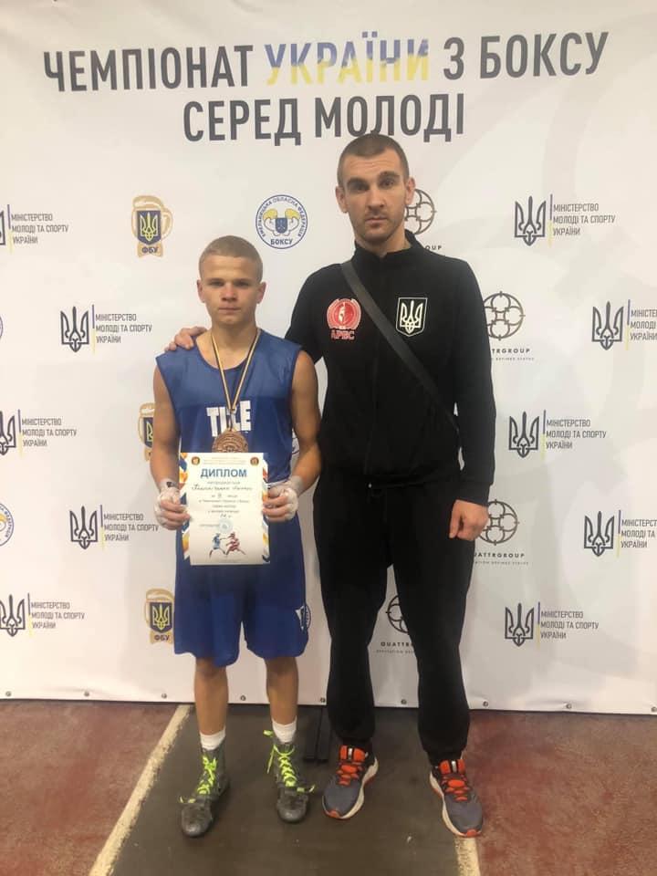 Юний боксер із Умані отримав нагороду на чемпіонаті України