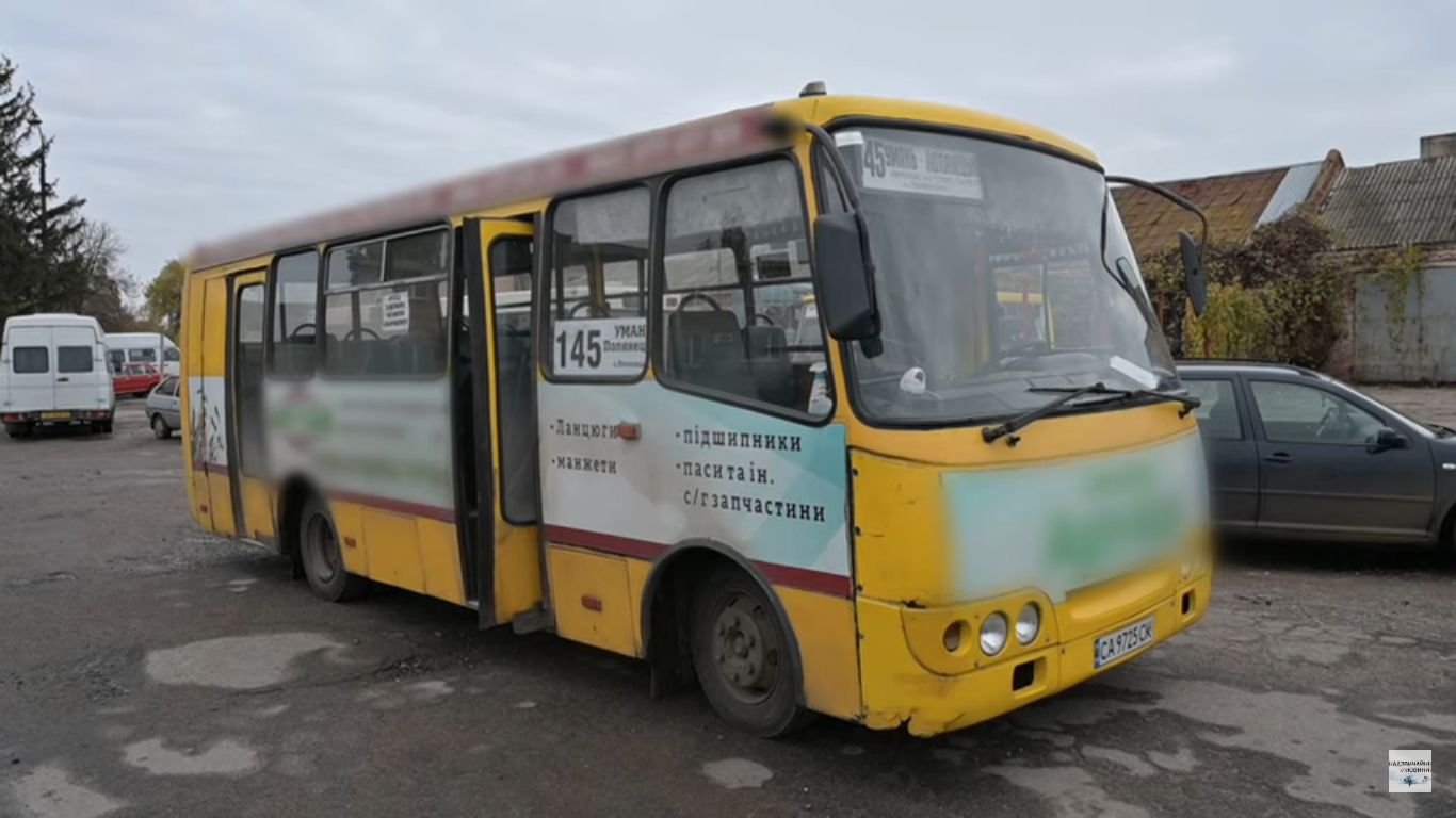 В Умані зупинився транспорт: страйкують водії
