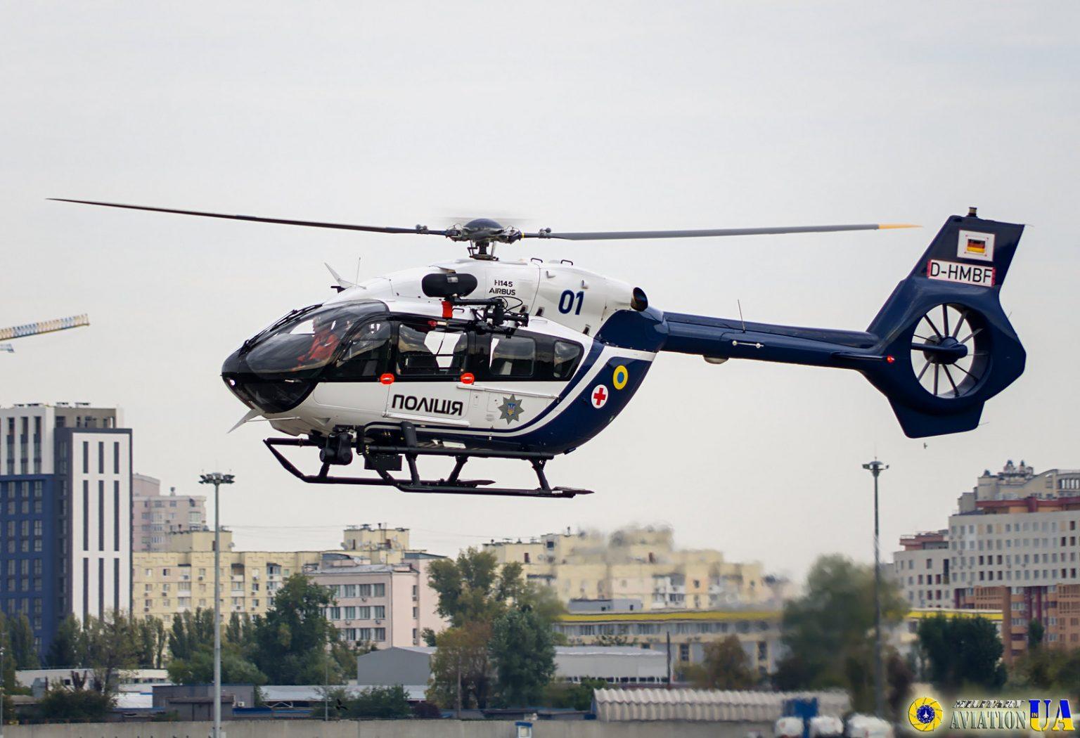 На Черкащині збудують комплекс для французьких гелікоптерів