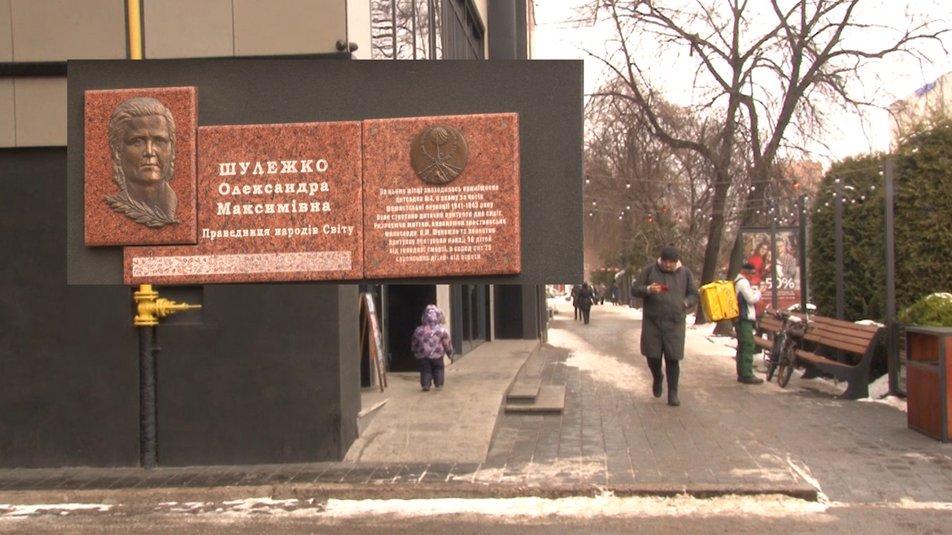 Черкащанка поділилася спогадами, як пережила Голокост