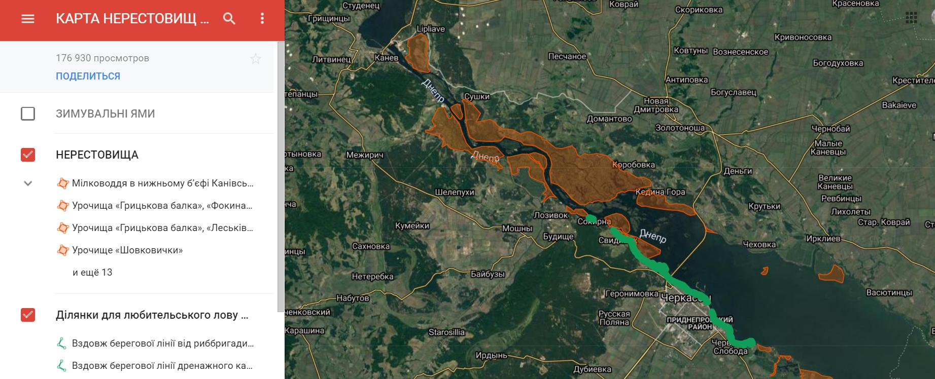 Завтра на Черкащині розпочинається нерестова заборона на вилов риби (КАРТА)