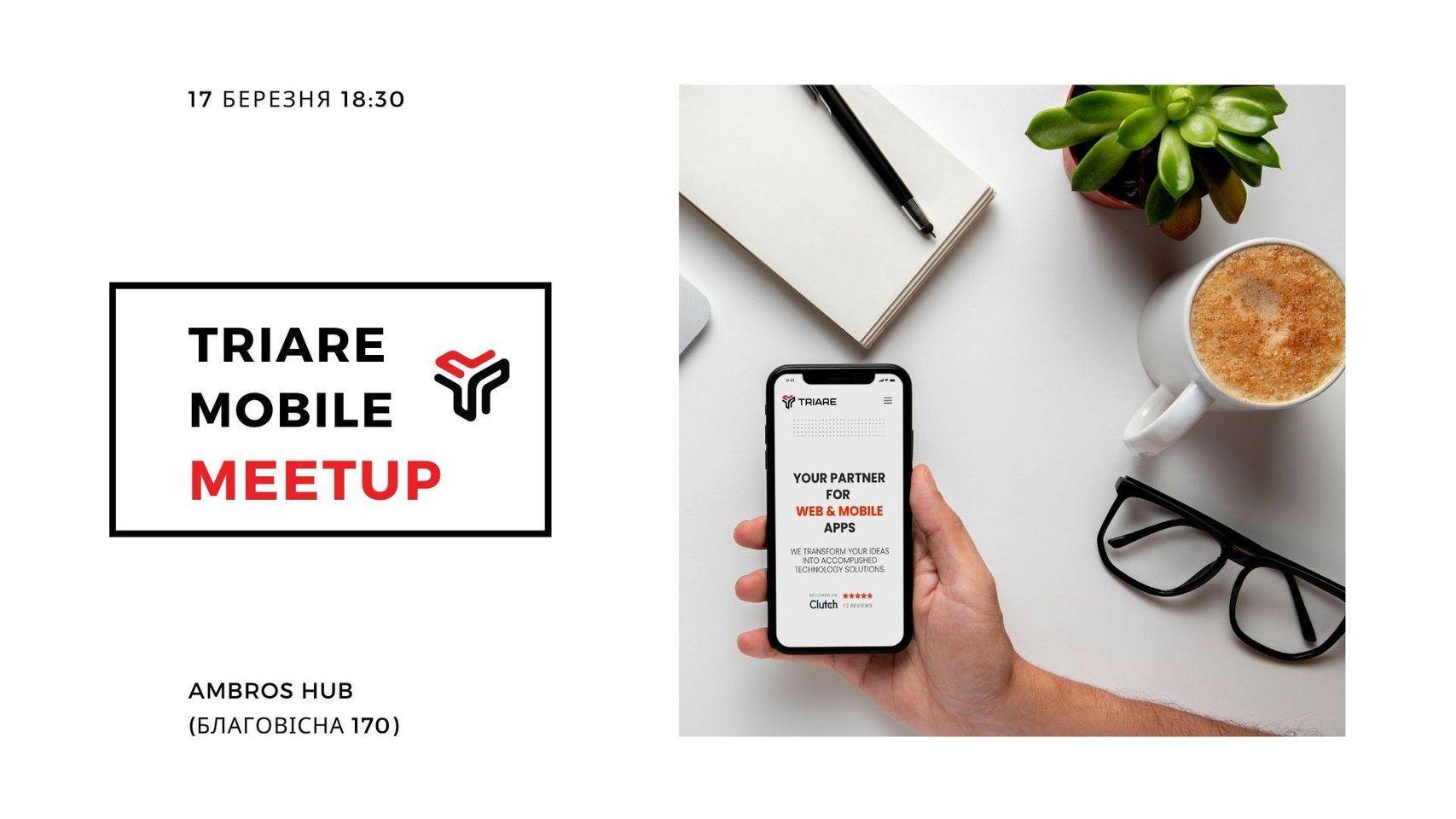 Візьми участь у MeetUP, присвяченому мобільній розробці