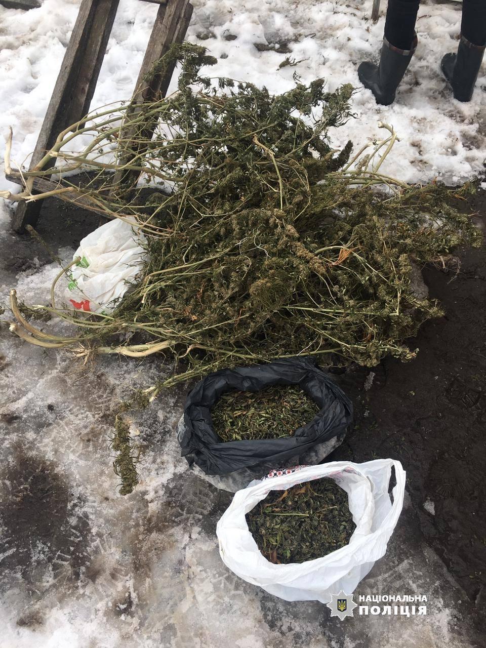 У жителя Городища знайшли 8 кг наркотиків