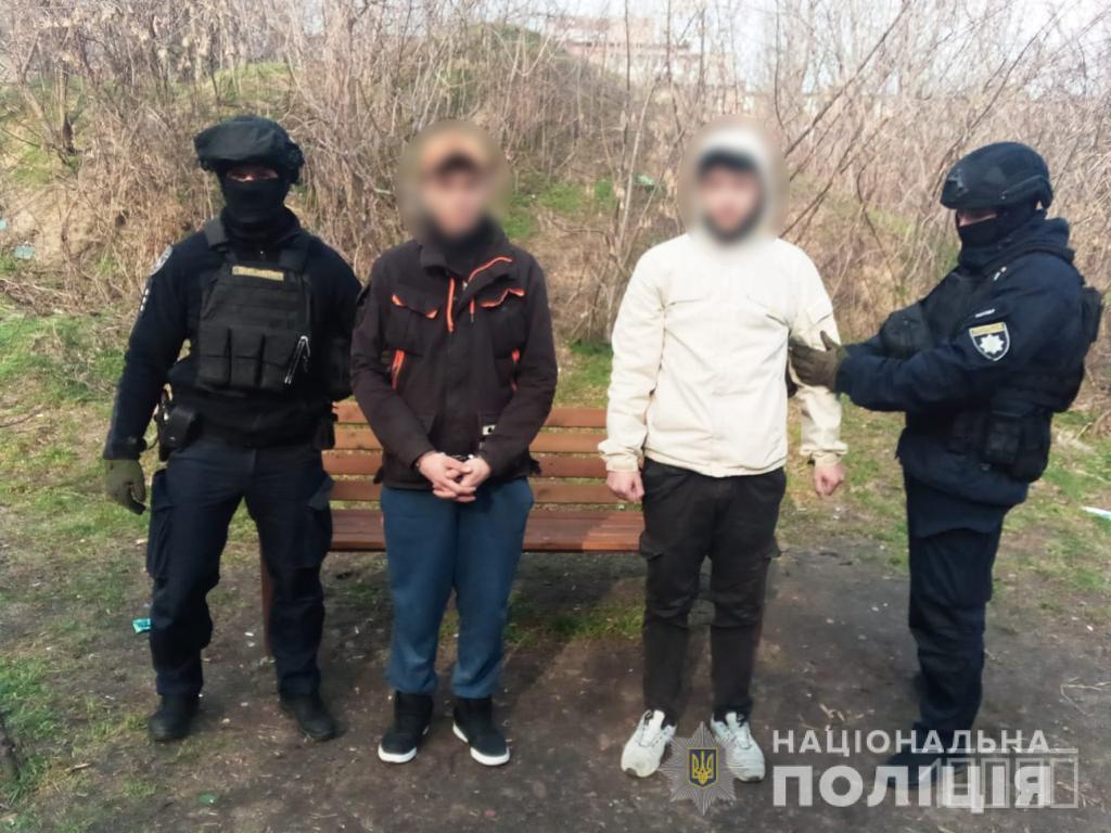 Під час закупки наркотиків затримали двох черкащан