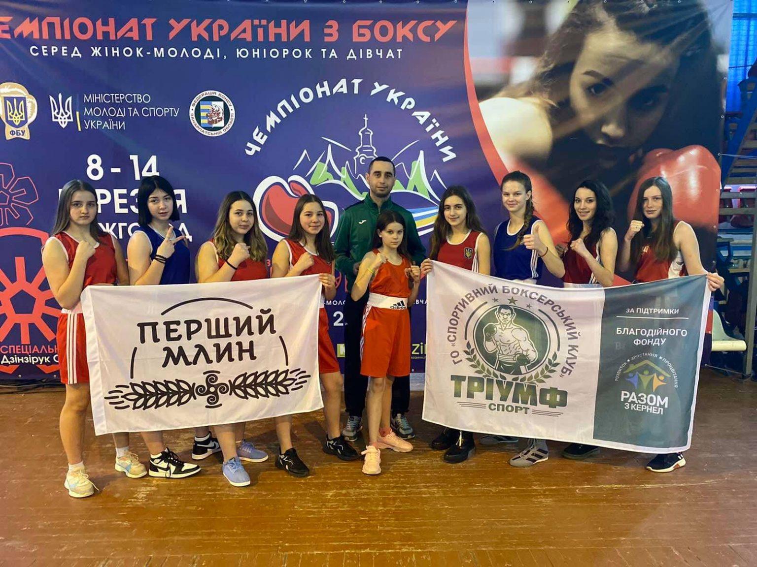 Боксерка з Черкащини представить країну на чемпіонаті Європи