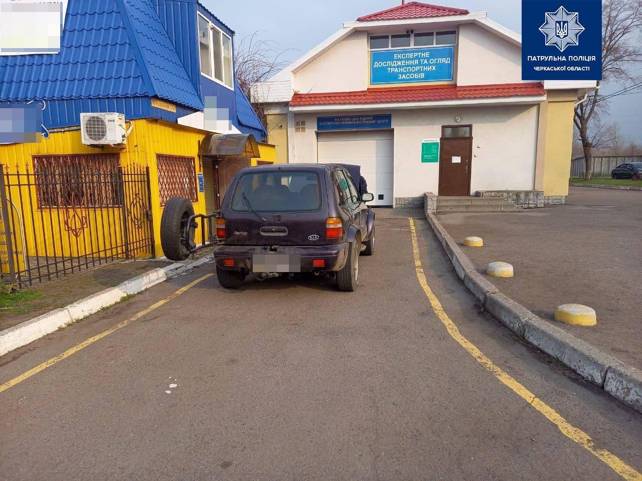 У Черкасах вилучили дві автівки з підробленими документами
