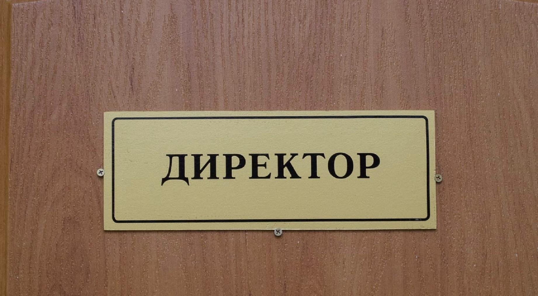 У Черкасах створили комісію для проведення конкурсу на посади директорів шкіл