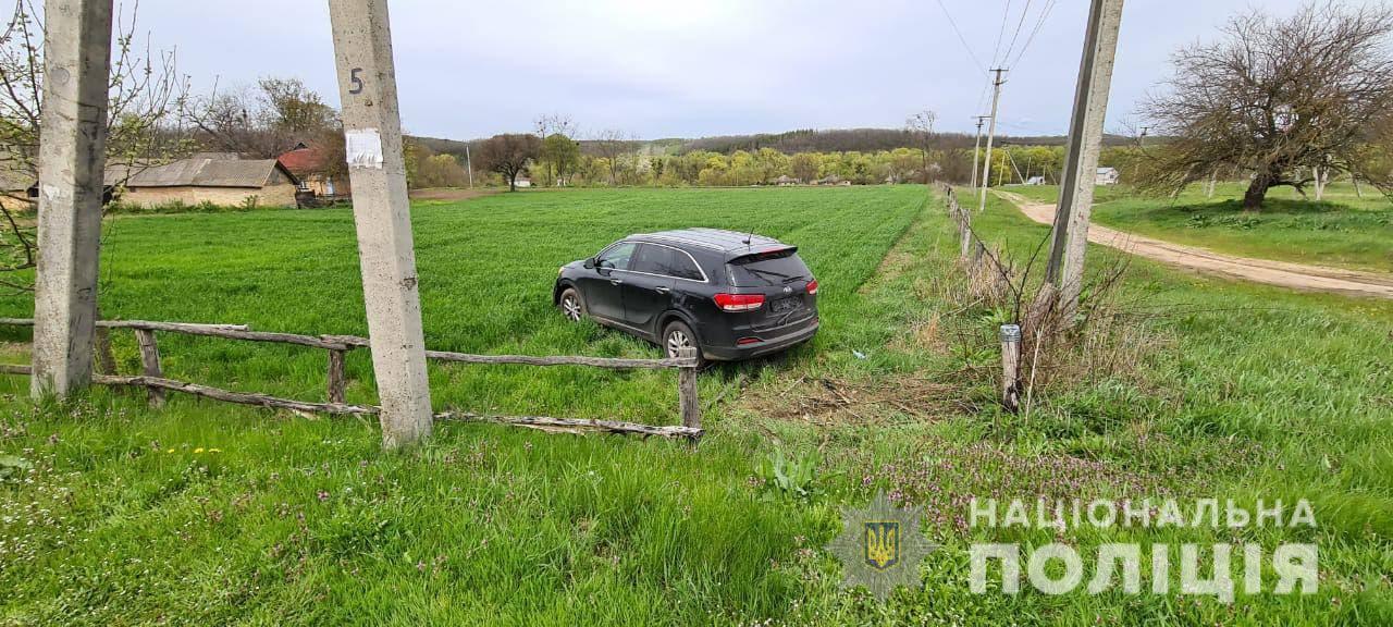 Викрадений у Черкасах автомобіль знайшли в Кам'янському районі