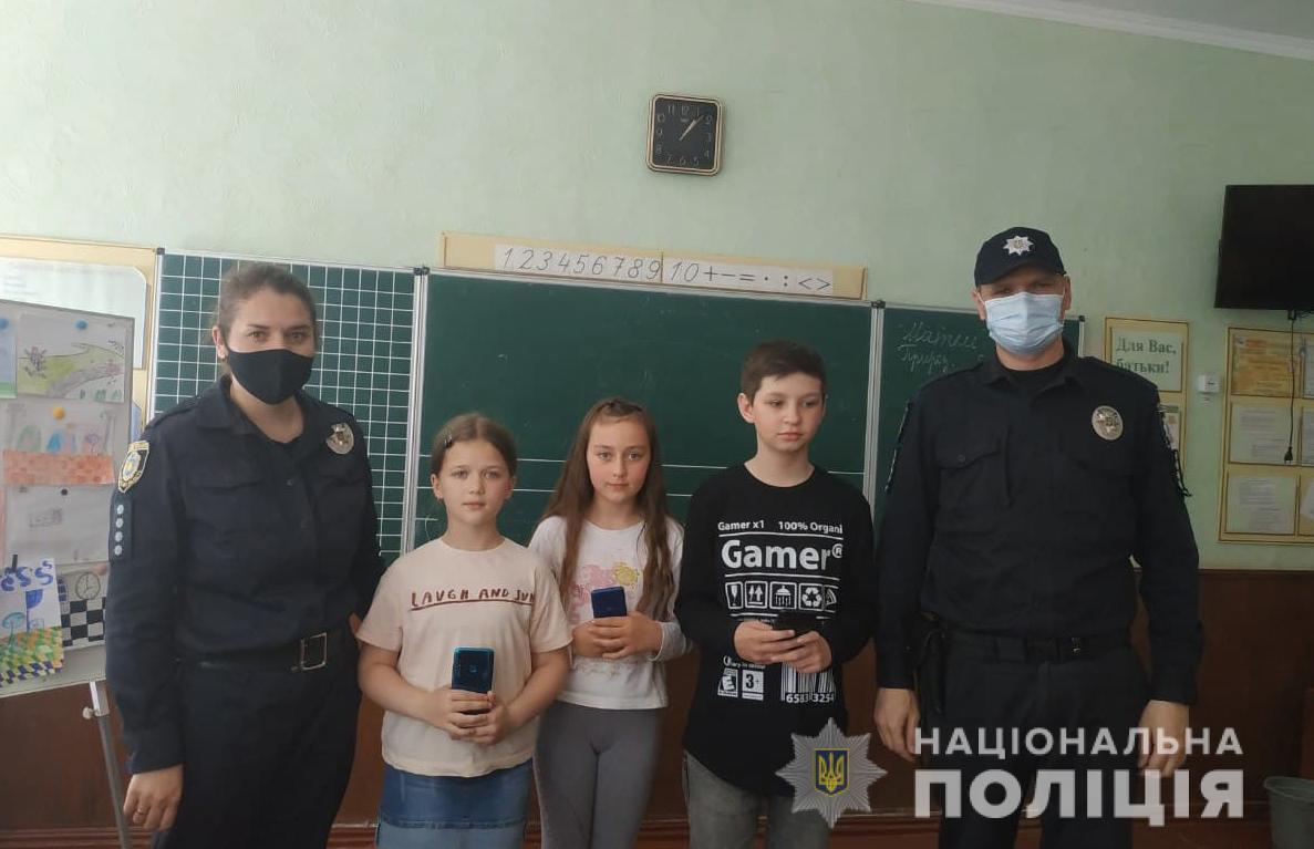На Черкащині розшукали чоловіка, який викрав телефони школярів