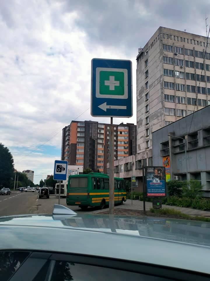 На двох вулицях Черкас встановили дорожні знаки