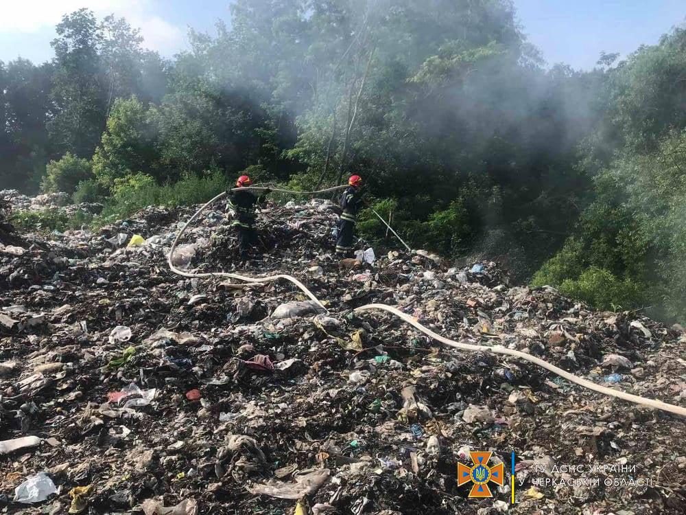 Самозаймання: на Уманщині горіло сміттєзвалище